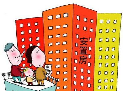 北京拆迁律师:安置房屋被他人居住 被征收人该如何维护权益?多于支付的租金又该如何救济?