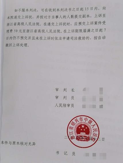凯诺浙江省胜诉案例:以拆除危房为名,行违法逼迁之实,看凯诺律师如何助力农民维权成功!